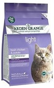 Arden Grange Корм сухой беззерновой, для взрослых кошек, диетический  AG Adult Cat Light (GF)