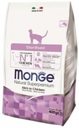 Корм для стерилизованных кошек Monge Natural Superpremium с курицей 10 кг