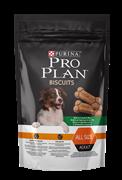 PRO PLAN® Biscuits для собак от 9 месяцев ягненок/рис