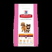 Hills SP Canine Adult Light Small&Miniature Хиллс Легкий для взрослых собак мелких/миниатюрных пород