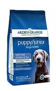Arden Grange  Корм сухой для щенков и молодых собак крупных пород  AG Puppy/Junior Large Breed  (12 кг)