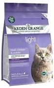 Arden Grange Корм сухой беззерновой, для взрослых кошек, диетический  AG Adult Cat Light (GF) (4 кг)