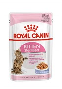 ROYAL CANIN Кусочки Киттен Стерилайзд  (в желе)