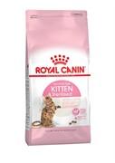 Корм Royal Canin для стерилизованных котят с момента операции до 12 мес., Kitten Sterilized