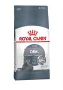 ROYAL CANIN (Роял Канин) Для кошек от 1 года Уход за полостью рта , Oral Sensitive 30