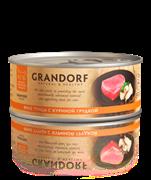 Grandorf Филе тунца с куриной грудкой