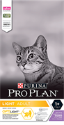 PRO PLAN® Light для взрослых кошек с избыточным весом С ИНДЕЙКОЙ