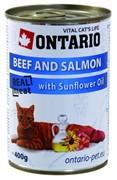 ONTARIO Консервы для кошек с говядиной и лососем Beef, Salmon&Sunflower Oil