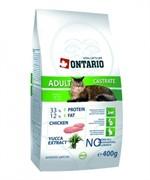 ONTARIO Сухой корм для кастрированный котов и стерилизованных кошек Adult Castrate (10 кг)