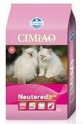 FARMINA Cimiao Neutered Female для стерилизованных кошек