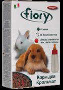 FIORY корм для крольчат Puppypellet гранулированный 850 г