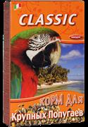 FIORY корм для крупных попугаев Classic 600 г