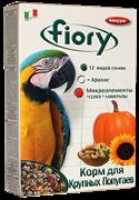 FIORY корм для крупных попугаев Pappagalli