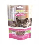 ТитБит Вяленые лакомства Соломка ароматная для кошек 40 г