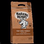 """BARKING HEADSБеззерновой для Собак с Индейкой и бататом """"Бесподобная индейка"""" (2 кг)"""