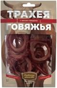ДЕРЕВЕНСКИЕ ЛАКОМСТВА Трахея говяжья с мясом говядины. Классические рецепты, 50г