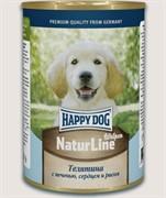 HAPPY DOG Телятина с  печенью, сердцем и рисом для щенков  0,4 кг