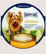 HAPPY DOG Хэппи Дог Паштет Индейка 0,085 кг.