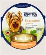 HAPPY DOG Хэппи Дог Паштет Телятина с рисом 0,085 кг.