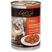 EDEL CAT Эдель Кэт нежные кусочки в соусе  /3 вида мяса/   0,4 кг