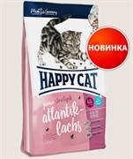 """Happy Cat Юниор Стерилайзд """"Хэппи Кэт"""" Антлантический лосось"""