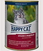 Happy Cat Консервы ж/б Хэппи Кэт  кусочки в соусе /кролик, индейка/