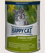Happy Cat Консервы ж/б Хэппи Кэт  кусочки в желе /ягненок, индейка/