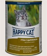 Happy Cat Консервы ж/б Хэппи Кэт  кусочки в желе /утка и цыпленок