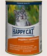 Happy Cat Консервы  ж/б Хэппи Кэт  кусочки в соусе /индейка, цыпленок