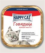 Happy Cat Паштет Говядина  кусочками
