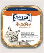 Happy Cat Паштет Индейка кусочками