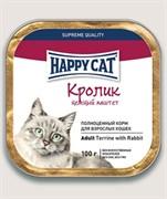 Happy Cat Паштет Кролик кусочками