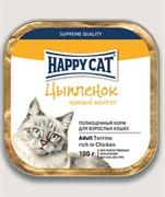 Happy Cat Паштет Цыпленок кусочками