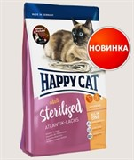 Happy Cat Sterilised Atlantik-Lachs  (10 кг)