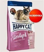 Happy Cat Sterilised Voralpen-Rind  (10 кг)