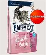 Happy Cat Юниор Стерилайзд Junior Sterilised Atlantik-Lachs (10 кг)