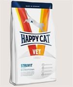 Happy Cat Диета Struvit (струвит) (4 кг)