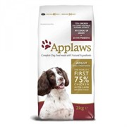 APPLAWS Беззерновой для Собак малых и средних пород Ягненок/Овощи: 75/25%(Dry  Dog Lamb Small & Medium Breed Adult) (7,5 кг)