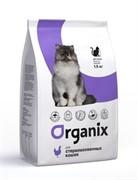 Organix для стерилизованных кошек, с курицей, Cat sterilized 18 кг