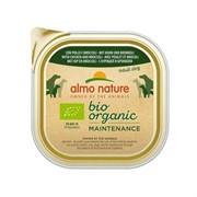 Almo-Nature Паштет для Собак с Курицей и Брокколи (Bio Pate Chicken&Brocolli)
