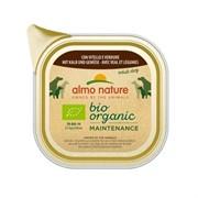 Almo-Nature Паштет для Собак с Телятиной и овощами (Bio Pate Veal&Vegetables)