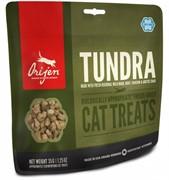 Orijen Лакомство для кошек Orijen Tundra Cat treats