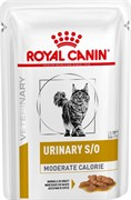 ROYAL CANIN (Роял Канин) Кусочки для кошек при профилактике МКБ,URINARY S/O MODERATE CALORIE