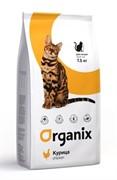 Organix Натуральный корм для кошек с курочкой (Adult Cat Chicken) 7.5 кг