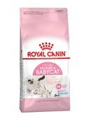 Корм Royal Canin для котят от 1 до 4 мес. и для беременных/лактирующих кошек, Mother&Baby Cat (4 кг)