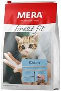 """Mera Finest Fit """"Kitten""""  для котят (10 кг)"""