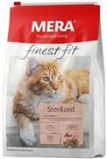 """Mera Finest Fit """"Sterilized""""  для стерилизованных/кастрированных кошек (10 кг)"""