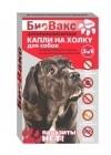 БиоВакс  Капли д/собак антипаразитные 3 пипетки