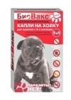 БиоВакс 64911 Капли д/щенков антипаразитные 2 пипетки