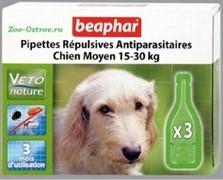 Беафар  БиоКапли д/собак средних пород 15-30кг от блох и клещей 3 пипетки